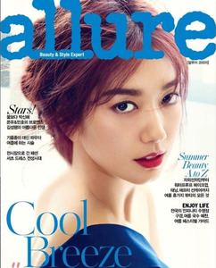 Allure(얼루어) JULY 2017